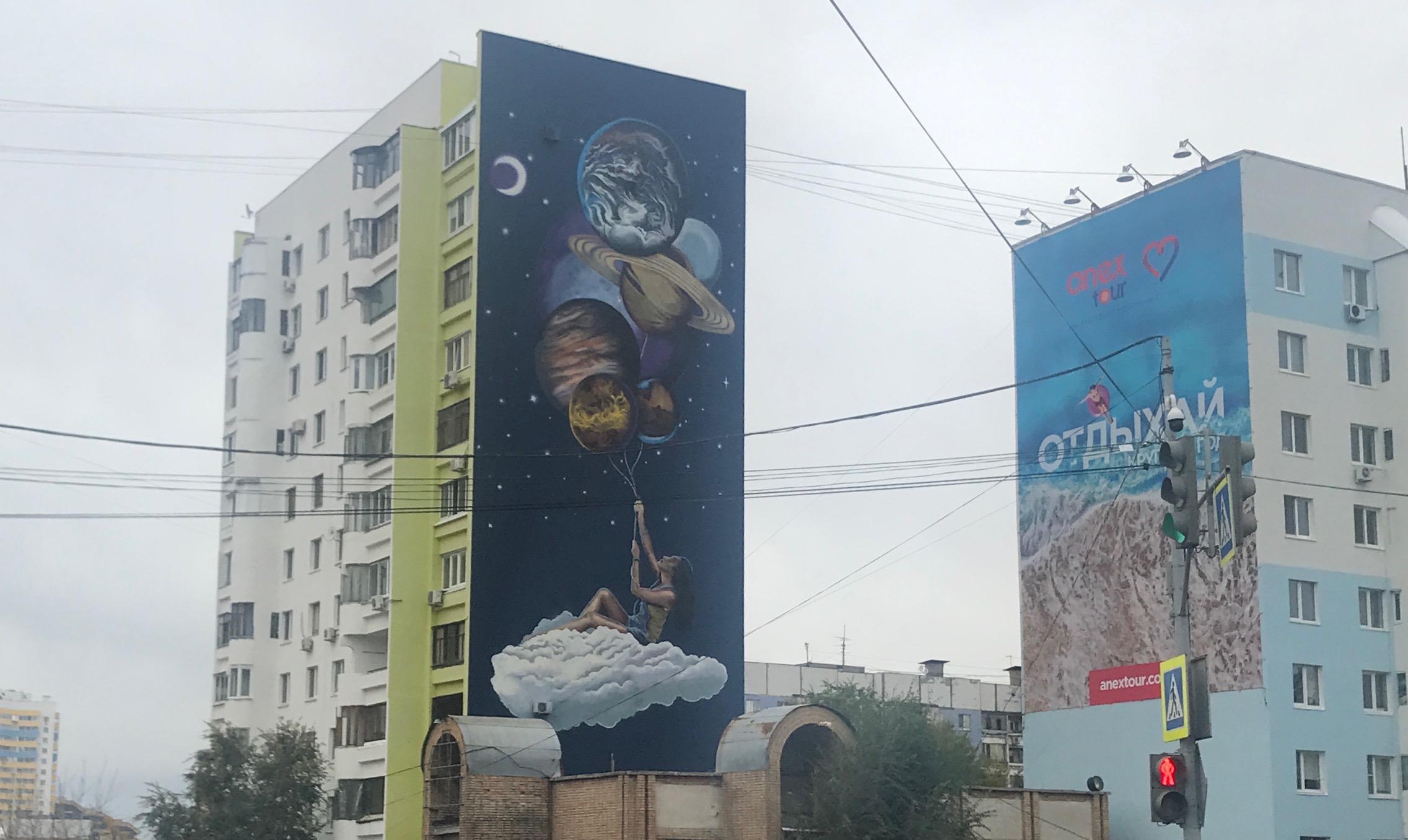 Тигр на улице Самары