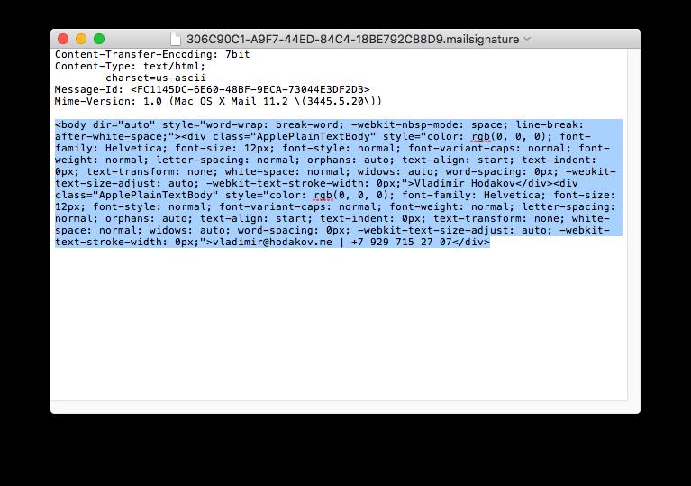 TextEdit с открытым файлом подписи
